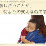 お母さんに貢献できることは何ですか?