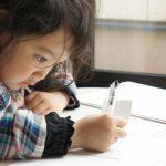 努力不足の子どもに心がザワつきます。