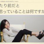 「日本の常識」は世界の…。