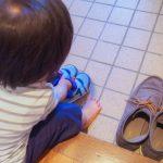子どもや旦那が靴を揃えません!