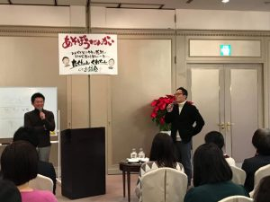 野澤卓央さんとのコラボ講演