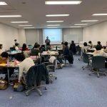 【残席1】立春スペシャル☆運気セミナー2021『10年プランニング』