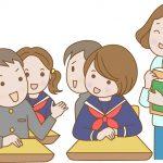 子どもの「秘密の話」にどう対応すべきか
